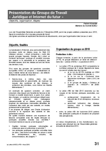 """l78p31-Présentation du groupe de travail """"Juridique et Internet du futur"""""""